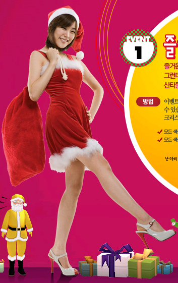 الكورية روعههههه tiffany-242.png