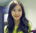 Yoona SNSD's Egg Line Face