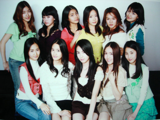 Image result for snsd trainee