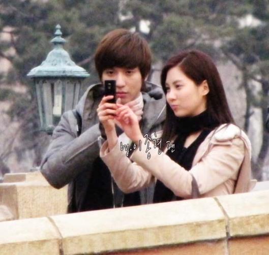 snsd seohyun and yong hwa dating