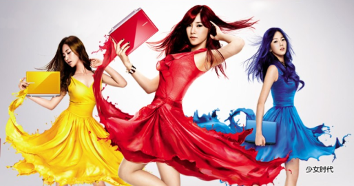 SNSD for Samsung Electronics