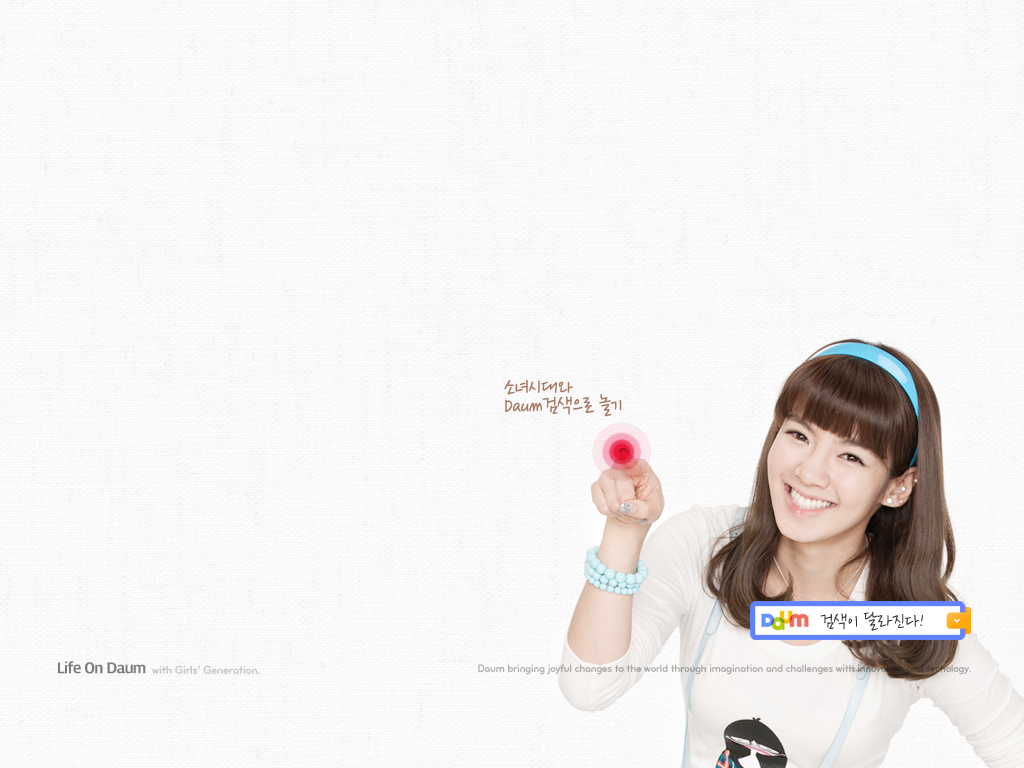 Pic 100610 official wallpaper from daum soneternity pic 100610 official wallpaper from daum soneternity toneelgroepblik Image collections