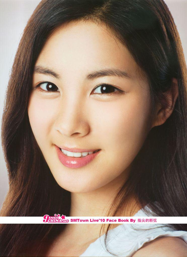 seohyun in a love triangle snsd korean