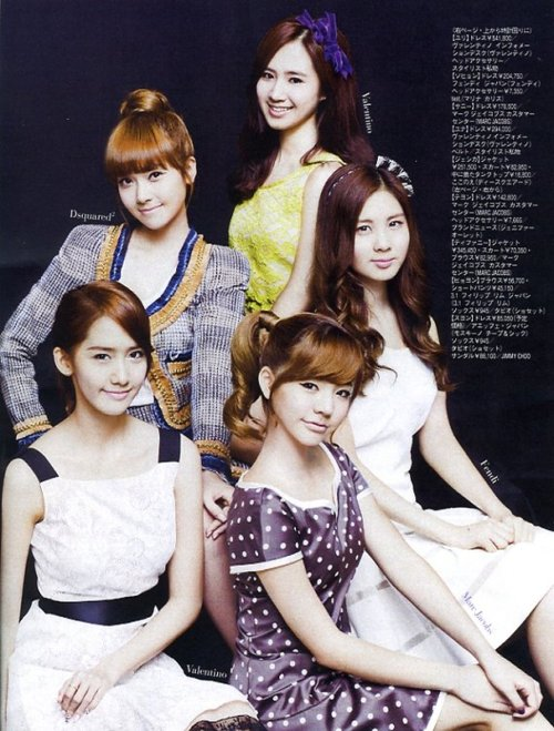 http://snsdkorean.files.wordpress.com/2010/11/tumblr_lce9az2zkj1qbltbho1_500.jpg