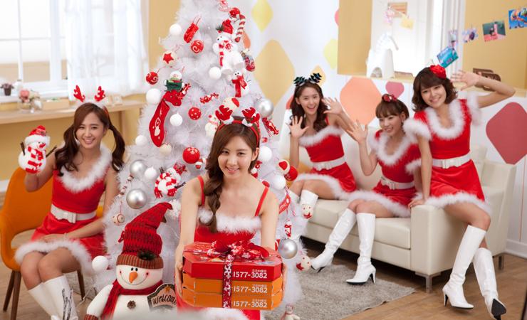 Red Velvet Xmas Cake