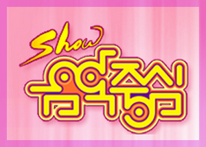http://snsdkorean.files.wordpress.com/2011/01/mbc_music_core.png?w=300&h=214