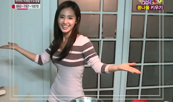 Yuri Has The Best Bikini Body? | SNSD Korean