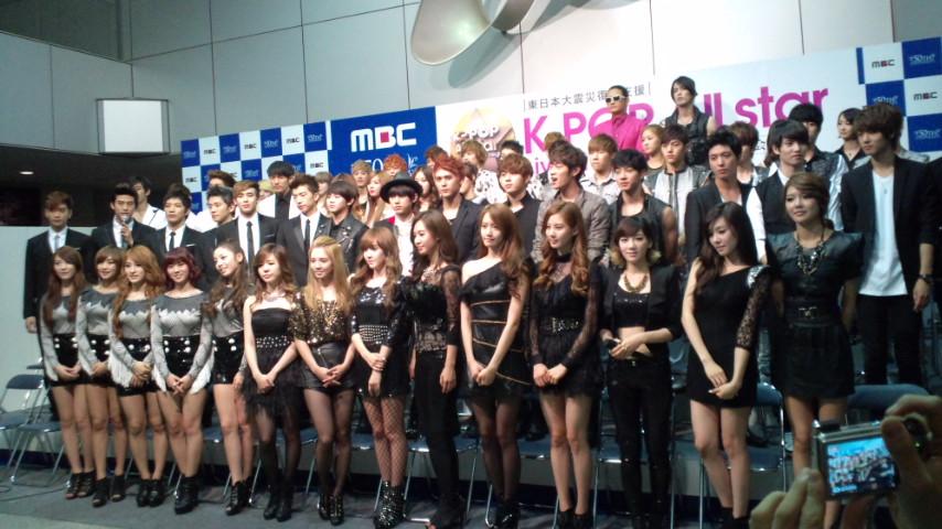 kpop all star live in niigata snsd korean