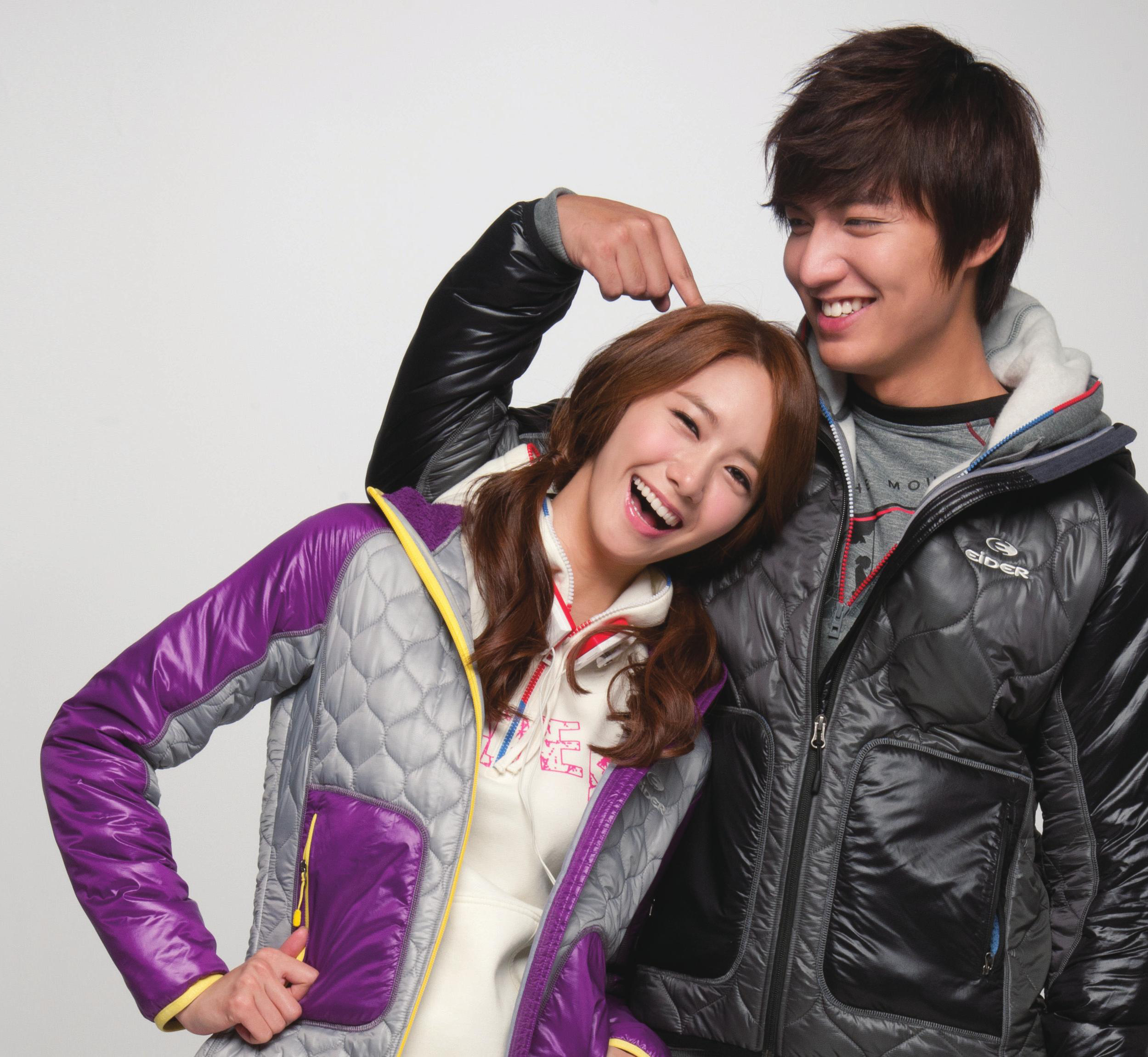 donghae and yoona dating 2013 toyota