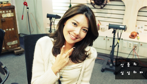 "Sooyoung em ""Speed"" B0034105_4eb094c694c57"