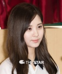 snsd gangnam  appointment ceremony (2)