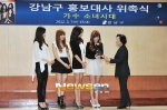 snsd gangnam-gu appointment ceremony (10)