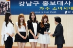 snsd gangnam-gu appointment ceremony (11)