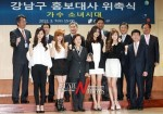 snsd gangnam-gu appointment ceremony (12)