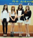 snsd gangnam-gu appointment ceremony (13)
