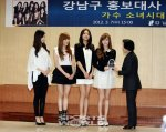 snsd gangnam-gu appointment ceremony (14)