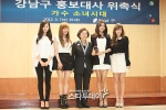 snsd gangnam-gu appointment ceremony (17)