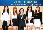 snsd gangnam-gu appointment ceremony (18)
