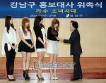 snsd gangnam-gu appointment ceremony (20)