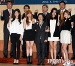 snsd gangnam-gu appointment ceremony (57)