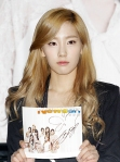 snsd j estina fan sign event (13)