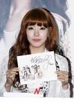 snsd j estina fan sign event (15) (1)