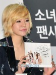 snsd j estina fan sign event (2) (1)