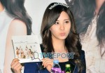 snsd j estina fan sign event (22)