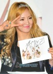 snsd j estina fan sign event (23)