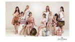 snsd j estina wallpaper 1600x900