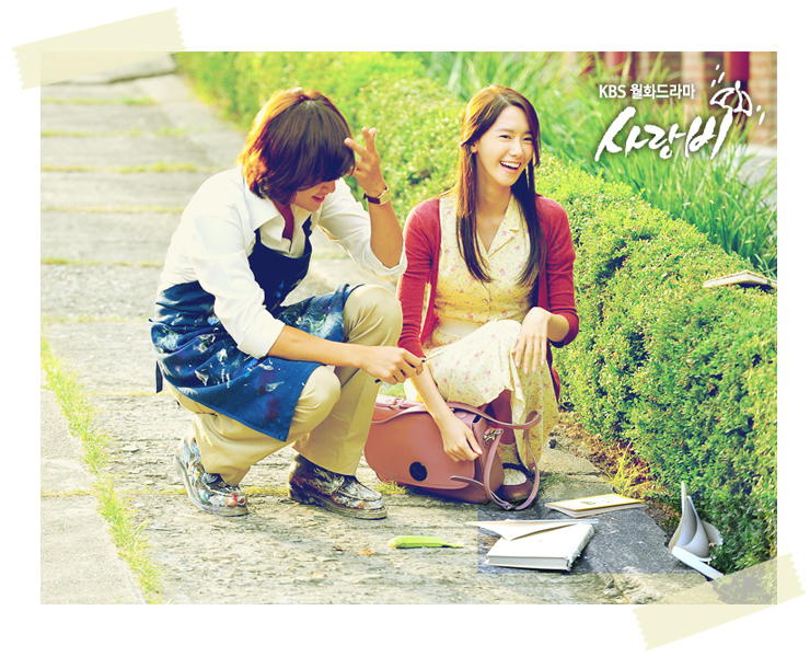 [Updated] Official Photos of Yoona in Love Rain & Teaser ...