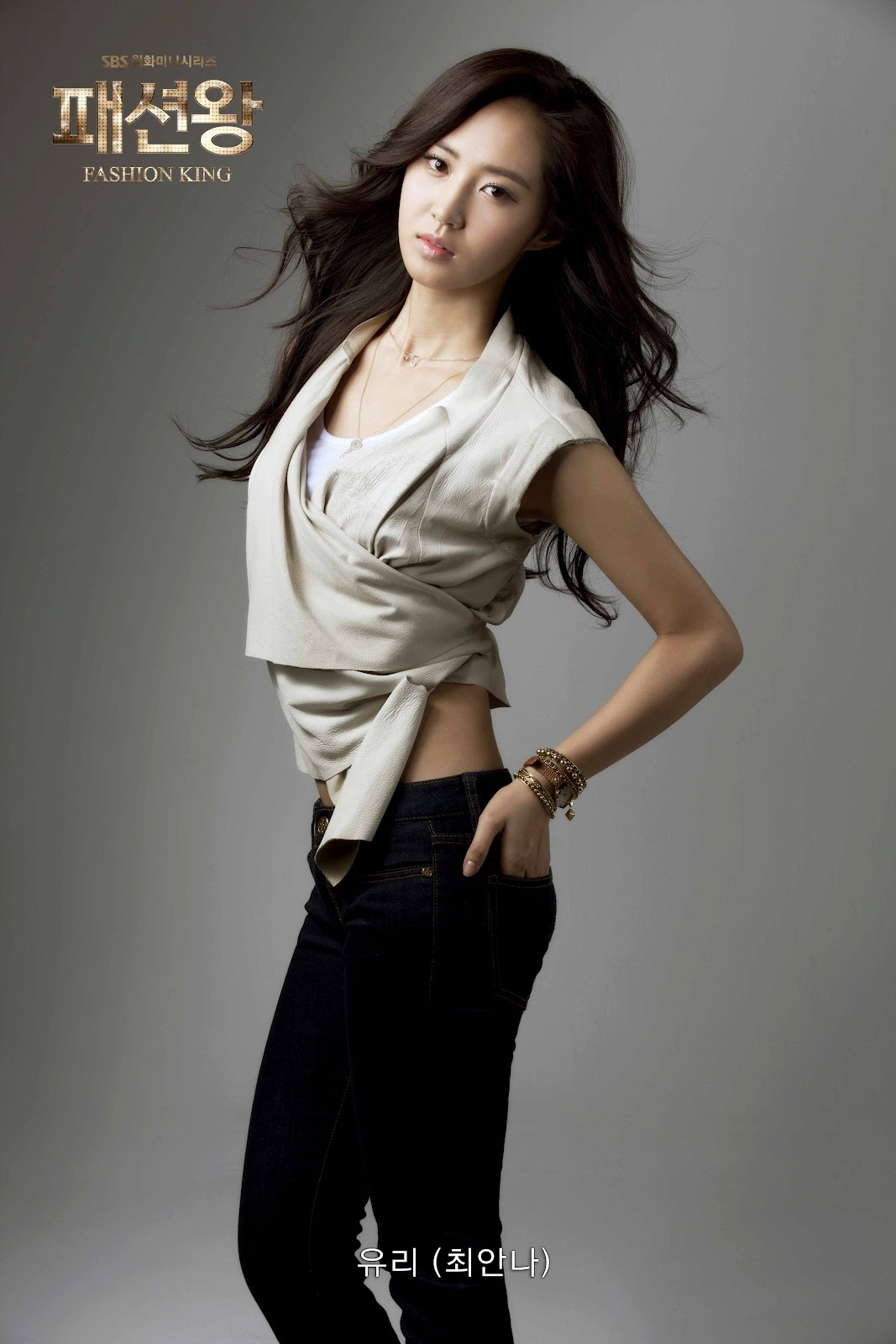 snsd yuri fashion king hq photo Fashion Forward