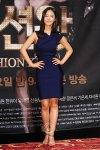 snsd yuri fashion king press con (17)