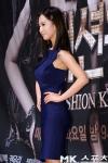 snsd yuri fashion king press con (6)