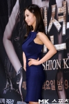 snsd yuri fashion king press con (6)