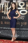 snsd yuri fashion king press con (7)