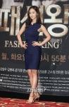 snsd yuri fashion king press con (7)