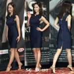 snsd yuri fashion king press conference (1)