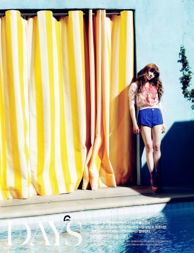 Fashionista Tiffany Gets Featured In Vogue Girl Magazine ...