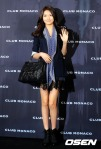 snsd sooyoung club monaco store opening event (15)