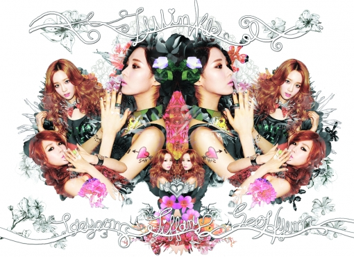 taetiseo to release twinkle online april 29 snsd korean