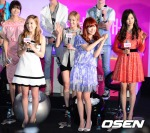 snsd i am showcase event (7)
