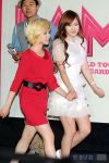 snsd i am showcase event pictures (7)