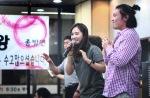 snsd yuri fashion king farewell party (5)