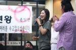 snsd yuri fashion king farewell party (8)