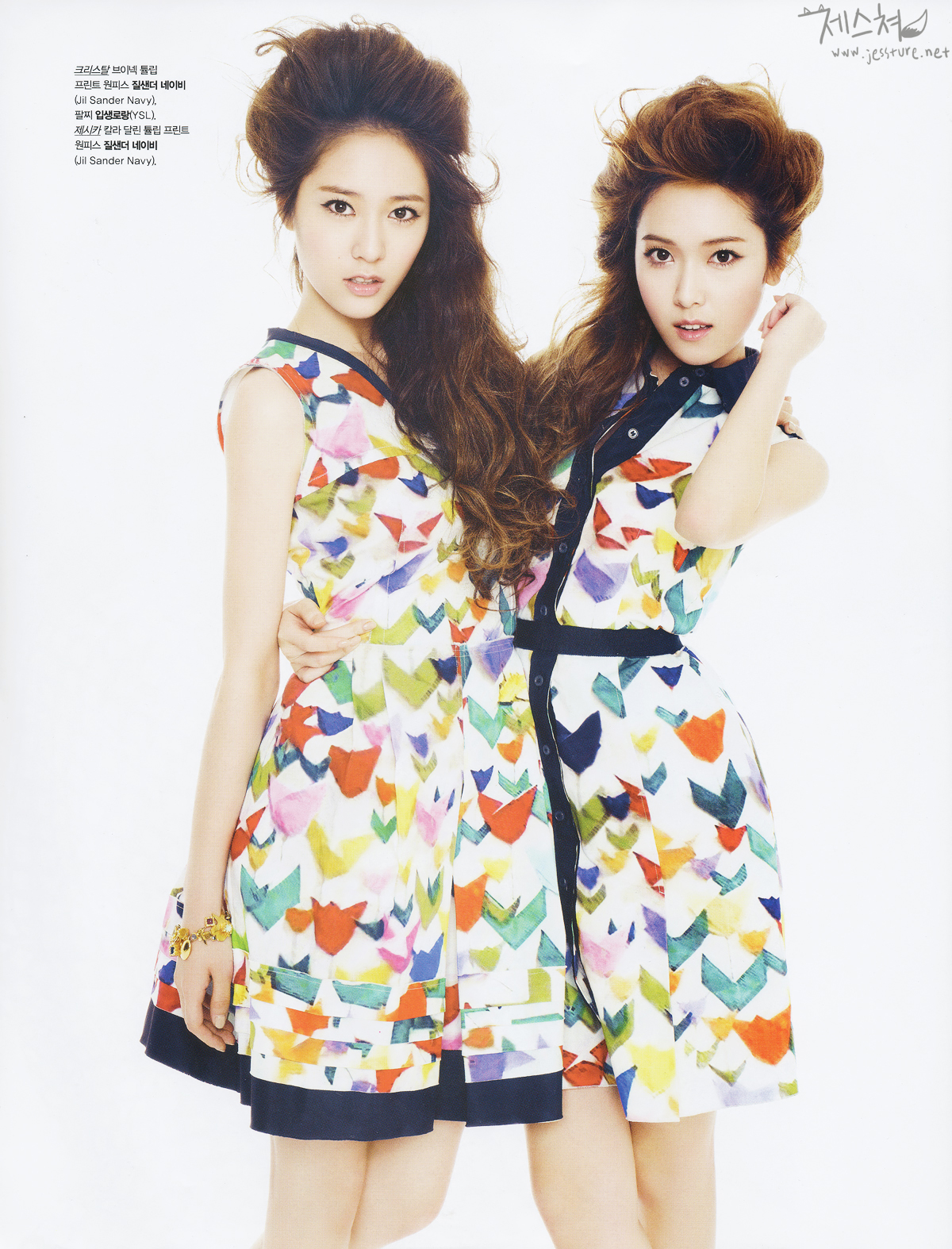 Marie Claire's July Issue ft. Jessica And f(x) Krystal ... F(x) Krystal And Jessica