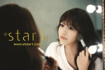 snsd sooyoung @star1 magazine  (6)