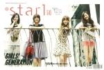 snsd star1 magazine scans (3)