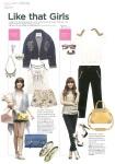 snsd star1 magazine scans (4)
