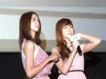 snsd yoona and jessica at I AM movie screening (4)2
